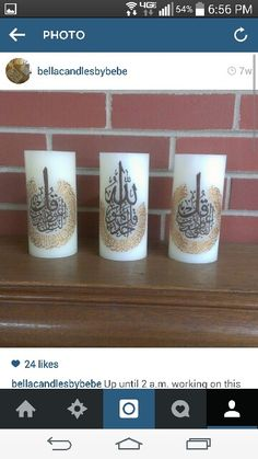Islamic quran candles www.etsy.com/shops/bellacandlesbybebe Henna Art Designs, Boneless Chicken, Calligraphy Art, Pillar Candles, Quran, Decoupage, Candle Holders, Sweet Home, Creative Things