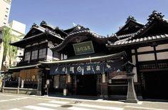 神隱少女湯婆婆的湯屋《日本道後溫泉》 - 圖片1