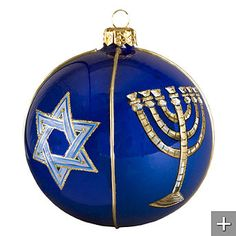 Judaica Ball Ornament