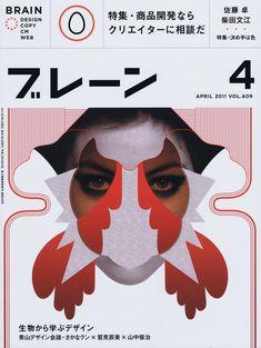 Mogollon – Brain Magazine (Japan)
