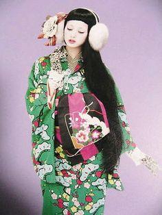 Beautiful kimono from Kimono Hime (Kimono Princess) magazine.
