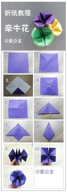 #origami #diy by Clota