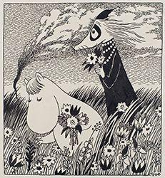 「ムーミン谷の夏まつり」挿絵、インク、1954年