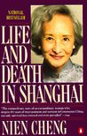 Life and Death in Shanghai by Nien Cheng banned book