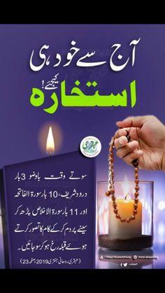 Duaa Islam, Islam Hadith, Allah Islam, Islam Quran, Alhamdulillah, Muslim Love Quotes, Islamic Love Quotes, Islamic Phrases, Islamic Messages