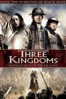 Three Kingdoms. Maggie Q, Andy Lau and Sammo Hung...so must be a good movie, right? Erm. Wrong. Though aesthetically pleasing...everything else was just 'meh'.