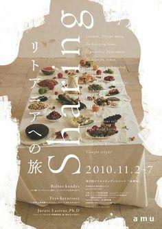 優れた紙面デザイン 日本語編 (表紙・フライヤー・レイアウト・チラシ)500枚位 - NAVER まとめ