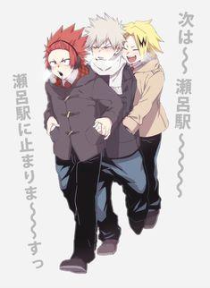 Boku no Hero Academia Boku No Hero Academia, My Hero Academia Memes, Hero Academia Characters, My Hero Academia Manga, Anime Characters, Anime Manga, Anime Guys, Manhwa, Tamaki