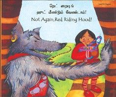 Not Again, Red Riding Hood! - Dual Language Children's Books - available in Hindi!