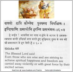 Bhagwad Geeta 2-60 - TheGita.net