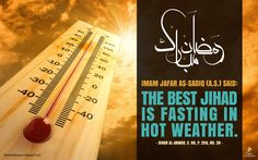 Fasting in Hot Weather
