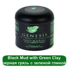 Косметическая черная грязь с зеленой глиной Black Spa Mud with Green Clay (пр-во США) – чистый органический продукт с выраженным антиоксидантным действием для ухода за жирной кожей и волосами.