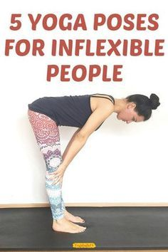 Do you think you're too inflexible to do yoga? These 5 yoga poses for inflexible people will prove you wr Do you think you're too inflexible to do yoga? These 5 yoga poses for inflexible people will prove you wrong! Yoga Inspiration, Videos Yoga, Yoga Posen, Yoga Exercises, Yoga Workouts, Hip Stretches, Gentle Yoga, Best Cardio Workout, Yoga Poses For Beginners