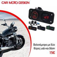Για να δώσεις νέο στυλ στην μηχανή σου... Car Moto Design!  ☎️ 2315534103 📱6978976591 ➡️ ΠΟΛΥΤΕΧΝΙΟΥ 18 ΕΥΚΑΡΠΙΑ ΘΕΣΣΑΛΟΝΙΚΗΣ  #carmotodesign #οικαλύτερεςτιμές #οτιαναζητάς #θατοβρείςεδώ #becarmotodesigner Moto Design, Usb, Motorcycle, Motorcycles, Motorbikes, Choppers