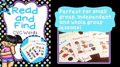 CVC Sound it out, read it, find the picture and match!  A great game (can be played like BINGO) in groups or a matching independent literacy center practice. Print, fold and go! No prep! Kindergarten and first grade approved!