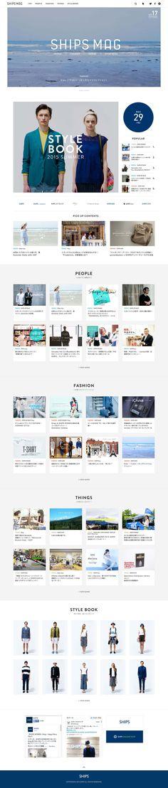 SHIPS MAG | Grids | Web/グラフィック(紙)デザインのリンク集・ポータルサイト