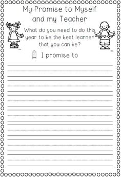 Back to School Memory Book for grades 1-2$. http://www.teacherspayteachers.com/Product/Back-to-School-Memory-Book-38-pages-801332