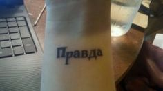 Why yes, I did just pin my own tattoo. Russian tats are hard to find. #Russian…