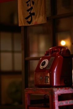 Japanese old public phone