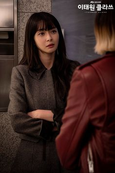 Korean Actresses, Asian Actors, Korean Actors, Dramas, Lee Joo Young, Korean Shows, Korean Drama Movies, Class Pictures, Web Drama