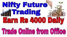 How to trade and earn Rs 4000 daily in Nifty Futures intraday trading strategies in hindi in India? In this video trader can know about Futures, Nifty future. Trading Quotes, Intraday Trading, Money Trading, Stock Market Futures, Us Stock Market, Stock Market For Beginners, Market Trader, Online Stock, Cryptocurrency Trading