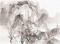 Literary Gathering at an Autumn Pavillion by Hsu Kuo-Huang