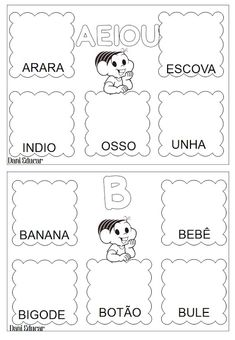 Confira nesta postagem um excelente recurso para trabalhar o alfabeto, o Álbum de figurinhas do alfabeto, para trabalhar com as series iniciais.