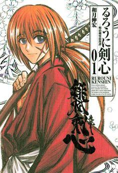 'Rurouni Kenshin -Meiji Kenkaku Rouman Tan-' Vol.1 Manga complete version