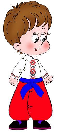 Ua, Ukraine, Disney Characters, Fictional Characters, Cartoons, Disney Princess, Cartoon, Cartoon Movies, Fantasy Characters