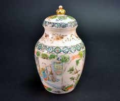 Chinese Famille Rose Covered Pot : Lot 211