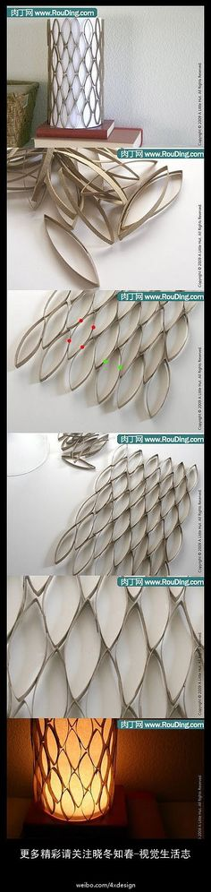 Cardboard Lampshade: Try this using the cardboard tubes from paper towel and toilet paper rolls Toilet Paper Roll Art, Toilet Paper Roll Crafts, Diy Paper, Diy Projects To Try, Craft Projects, Diy Karton, Diy And Crafts, Arts And Crafts, Quilled Creations