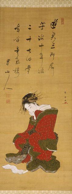 Portrait of a Courtesan Reading a Letter: Katsukawa SHUN'EI (1790s)
