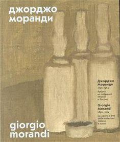 Джорджо Моранди. 1890–1964: Работы из собраний Италии и России