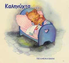 Good Night Sweet Dreams, Night Pictures, 4 Kids, Cute Illustration, Night Time, Toy Chest, Whimsical, Toddler Bed, Nursery