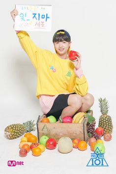 Get to know the which is the Season of PRODUCE South Korean idol maker survival show - contestants! Kpop, Trauma, Dsp Media, Produce 101, Season 4, Four Seasons, Cute Wallpapers, Boy Bands, Boy Groups