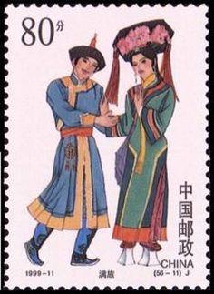 Mandschu