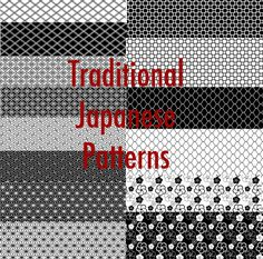 traditional_japanese_pattern_by_msnogood-d4drs8b.jpg (479×473)