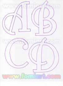 String Art Letters, Letter Wall Art, Lettering Tutorial, Tattoo Lettering Fonts, Lettering Design, Printable Letters, Letter Templates, Alphabet Symbols, Bubble Letters