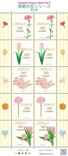 bonitos sellos japoneses  Japanese flower stamps...beautiful