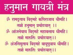 A website on latest wallpapers of Lord Hanuman and Balaji Sanskrit Quotes, Sanskrit Mantra, Vedic Mantras, Hindu Mantras, Yoga Mantras, Hindi Quotes, Hindu Vedas, Hindu Deities, Hinduism