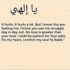 Arabic English Quotes, Arabic Quotes, Khuda Aur Mohabbat, Birthday Wishes For Sister, My Struggle, Greater Than, Deen, Quran, Knowing You