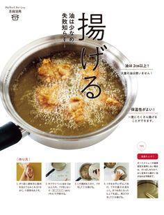 アムウェイ クィーン 基礎レシピ|QUEENレシピ+:Amway(日本アムウェイ) Queens Food, Oatmeal, Cooking, Breakfast, Kitchen, Recipes, The Oatmeal, Morning Coffee, Rolled Oats