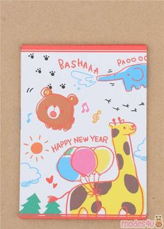 4 small envelopes by Steadfast from Japan, 4 envelopes, with stickers, width: ca. height (when sealed): ca. Small Envelopes, Paper Envelopes, Happy New Year Text, Japanese Stationery, Giraffe Pattern, Letter Set, Chinese New Year, Cute Designs, Super Cute