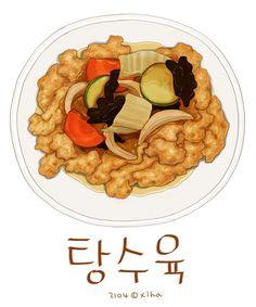Paint by Korean artist: Xihanation Pinterest Instagram, K Food, Food Sketch, Food Cartoon, Watercolor Food, Food Stickers, Food Painting, Food Icons, Food Drawing