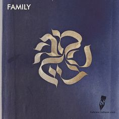 Family by hebrew-tattoos.com #hebrew #hebrewtattoo #hebrew_tattoos #hebrewcalligraphy #bible #tattoo #calligraphytattoo #familytattoo #family