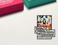 Очень-Очень Утреннее Шоу / Logo / VC