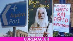 Αποτέλεσμα εικόνας για αστείες πινακίδες και επιγραφές