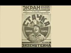 Стачка  (Чёртово гнездо / История стачки)— 1925  Советская немая драма