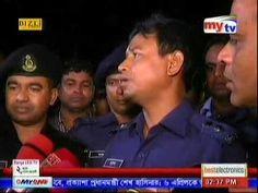 Today TV BD News Paper Noon 4 September 2016 Bangladesh TV News Bangla