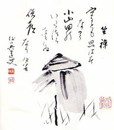 SOTO ZEN...BY ANTAIJI TEMPLE............